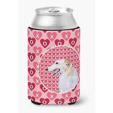 Caroline's Treasures- Can or Bottle Beverage Insulator Hugger