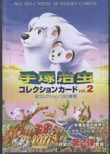 Osamu Tezuka Collections 2 trading cards - 10 card pack