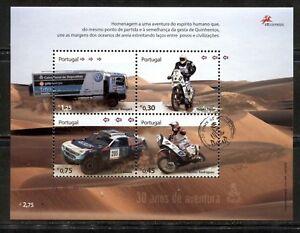 PORTUGAL 2008, MOTORCYCLE, CAR, TRUCK LISBON TO DAKAR RALLY Sc 2972 S/S, MNH