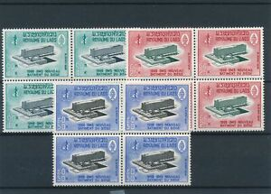 [323983] Laos 1966 good set very fine MNH stamps all blocks of 4