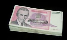 100 pcs x Yugoslavia 1 Billion Dinara banknotes 1993 circulated bundle P126