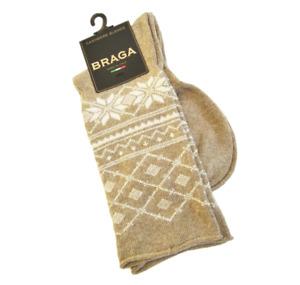 Braga Italy Ladies Roll Top Boot Socks Merino Wool Blend Snowflake Taupe