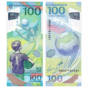 RUSSIA 100 Rubles (2018) UNC FIFA World Cup POLYMER Banknote Paper Money