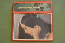 Various - 50 Anos De Musica Colombiana 1921-1971 Vinyl Schallplatte - 166437