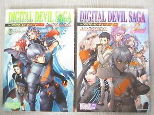 DIGITAL DEVIL SAGA Avatar Tuner Anthology Comic Manga Complete Set 1&2 Book *