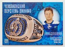 2013-14 KHL Gold Collection Ring #RNG-031 Sergei Soin #/100