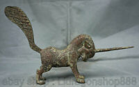 "12 ""Bronze Chinois Ware Feng Shui Boeufs Licorne Bête Richesse Statue Chanceuse"
