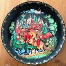 Russian Collector Plate Ruslan and Ludmila Porcelain by Tianex