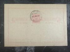 1891 Macau Postcard Cover postal Stationery