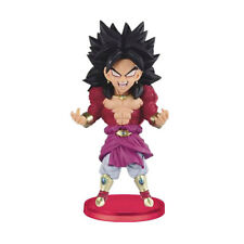 Super Dragon Ball Heroes World Collectable Figure WCF Vol. 2 - SSJ4 Broly