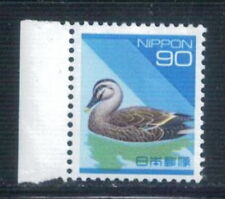 523 Japanese Postage Stamps 1994 Common Stamps MNH
