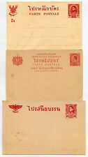THAILAND SIAM POSTAL STATIONERY 3 ITEMS LETTERCARD + CARDS