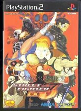 PS2 Street Fighter Ex 3 Japan