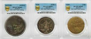 PCGS-MS63/65/64 1930 ICELAND 10+5+2KROWN 3PCS LOT TOP GRADE