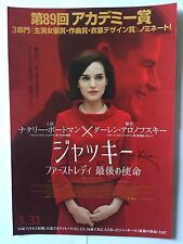 JACKIE JAPAN CHIRASHI MINT CONDITION MOVIE THEATRE FLYER JAPANESE