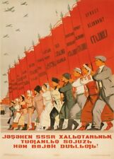 """Russian Propaganda Poster """"USSR. PEACE AND FRIENDSHIP OF NATIONS AGAINST WAR"""""""