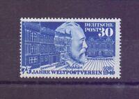 Bund 1949 - UPU Stephan - MiNr. 116 postfrisch** - Michel 70,00 € (176)
