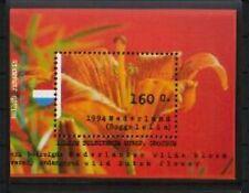 Nederland 1604 Natuur en milieu-  Flowers Cat waarde € 3