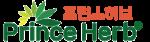 Prince Herb Korea