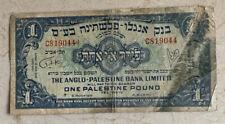 Anglo Palestine Bank 1 Pound Lira 1948. Nice Note