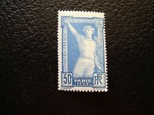 FRANCE - timbre yvert et tellier n ° 186 n** (TU) stamp french