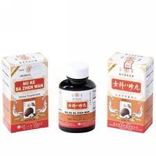 Lan Zhou Foci Brand, Nu Ke Ba Zhen Wan, 200 ct