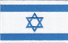 """ISRAEL FLAG (3 1/2"""" x 2 1/4"""") IRON ON EMBROIDERED PATCH - FLAG OF ISRAEL"""