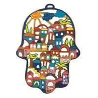 Yair Emanuel Hamsa Colorful Sunny Jerusalem Wall Hanging Home Protection