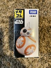 Metal Figure Collection Star Wars BB-8 TAKARA TOMY Japan NEW