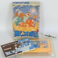 ALTERED BEAST Juohki Ju Oh Ki Famicom Nintendo 153 fc