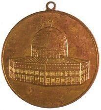 Israel judaica TEMPLE MOUNT lightly-gilt bronze 40mm