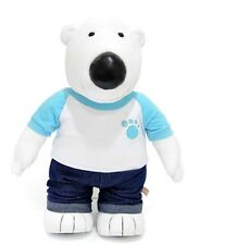 The Proro friends tertiary Poby Polar bear Cuddly Toys Soft doll white bear