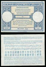 IRELAND REPLY PAID COUPON IRC ONE SHILLING UNISSUED