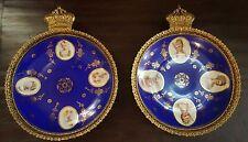Pair Of Antique Czechoslovakia Victorian Portrait Wall Plates Repousse frames