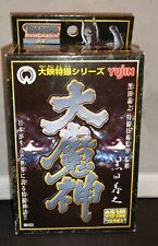 Godzilla / Gamera / Ultraman Character By YUJIN! Samurai? MIB! Very Cool!