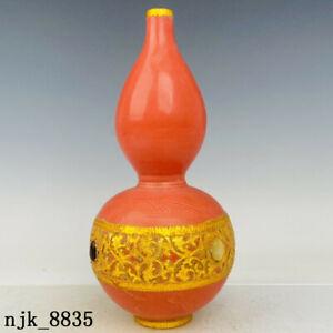 """11.6"""" China  Song dynasty  Ding porcelain  Gold in gold  set gems  gourd  bottle"""