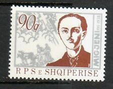 ALBANIA Sc 2285 NH ISSUE OF 1988 - POET