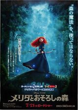 Brave Merida Japanese Anime Chirashi Mini Ad-Flyer Poster 2012 B