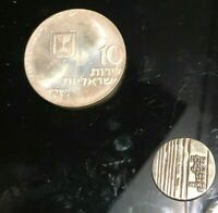 1971 Silver 10 Lirot of Israel & Pin *PROOF* with PIN Let My People Go