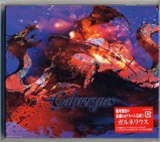 GALNERYUS-BEYOND THE END OF DESPAIR...-JAPAN CD G50