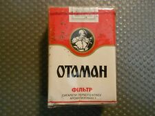 Otamah alte Zigarettenschachtel (256)