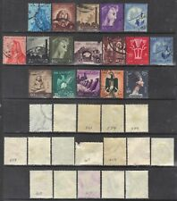 Egypt 1957-9 small selection.