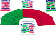 Korean Italy Exfoliating Bath 8 PCS Washcloth Body Scrub Shower Soft Skin Towel