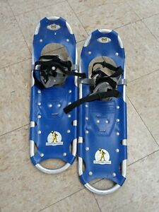 ATLAS Snowshoes Recreational Series