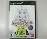 .hack//INFECTION (Sony PlayStation 2, 2003)