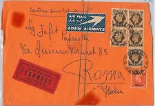 B.A. ERITREA postal history: SG # 23 pair+ strip of 3 + 27 on EXPRESS COVER 1952