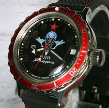 Vostok Amphibian, Amphibia Custom Russian Auto Dive Watch, New, Boxed,UK Seller