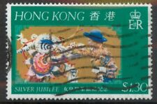 Hong Kong 1977 Silver Jubilee $1.30 SG 362 used *COMBINED SHIPPING*