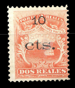 COSTA RICA Yvert # 10, M no Gum, VF