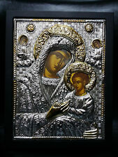 Jesus Christ And Virgin Mary Greek Byzantine Orthodox Silver Icon 29x23cm